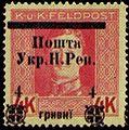 Stamp of Stanislav1919 99.jpg