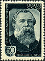 Stamp of USSR 1009.jpg