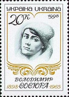 Volodymyr Mykolajovyč Sosjura