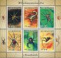 Stamps of Azerbaijan, 2008-840-845.jpg