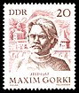 Stamps of Germany (DDR) 1968, MiNr 1351.jpg