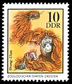Stamps of Germany (DDR) 1975, MiNr 2031.jpg