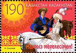 Stamps of Kazakhstan, 2012-08.jpg