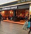 Starbucks Coffee Penn Station New York .jpg