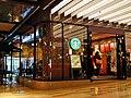 Starbucks Jingzhan Shop 星巴克京站門市 - panoramio.jpg