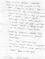 Statement of Marija Pavlović.png