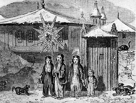 Child singers in Bucharest, 1841 Steaua, Bucharest, 1842 crop.jpg