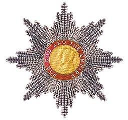 Звезда Ордена Британской империи