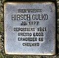 Stolperstein Dunckerstr 2a (Prenz) Hirsch Gulko.jpg