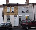 Strood Byelaw houses RW Wickham St 1881 9022.JPG