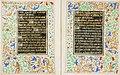 Stundenbuch der Maria von Burgund Wien cod. 1857 15v 16r.jpg