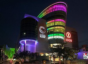 Sun Plaza (Medan) - front view of Sun Plaza