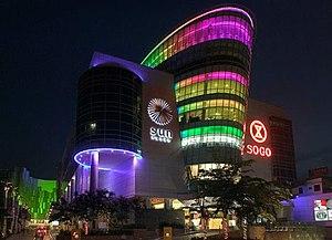 Sun Plaza Medan (Medium)