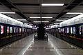 Sun Yat-sen Memorial Hall Station Platforms.JPG