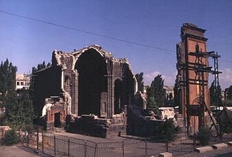 1988 Armenian earthquake - The Holy Saviour Church in Gyumri after the earthquake