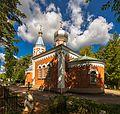 Sv.Nikolaja pareizticīgo baznīca, Daugavpils (2).jpg