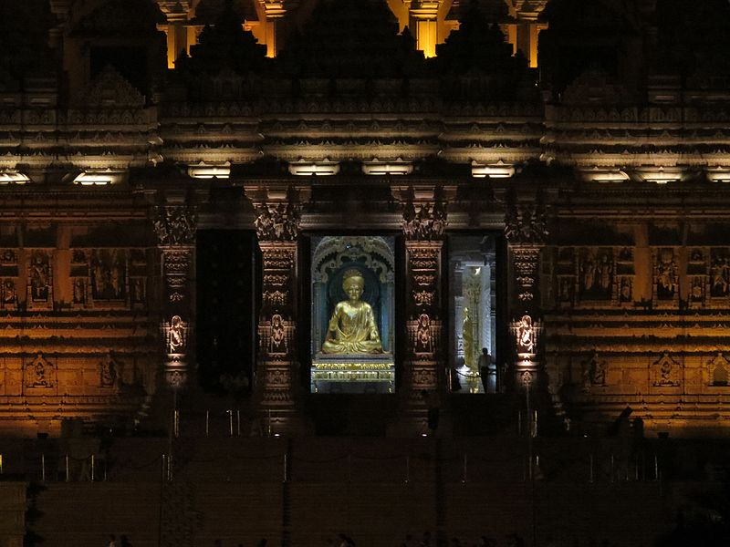 File:Swaminarayan Akshardham New Delhi - Visit During WCI 2016 (6).jpg