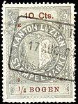 Switzerland Lucerne 1903 revenue 6 10c - 91 - E 6 03.jpg