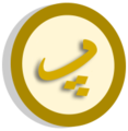 Symbol cee-3 class.png