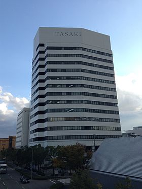 TASAKI HeadOffice.jpg