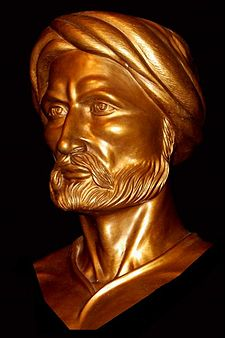 Ibn Khaldun - Life-size bronze bust sculpture of Ibn Khaldun that is part of the collection at the Arab American National Museum (Catalog Number 2010.02). Commissioned by The Tunisian Community Center and Created by Patrick Morelli of Albany, NY in 2009. It was inspired by the statue of Ibn Khaldun erected at the Avenue Habib Bourguiba (built in 1932) in Tunis. TCCKhaldun.jpg
