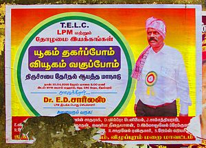 Tamil Evangelical Lutheran Church - Tamil Evangelical Lutheran Church, Election Poster, Tranquebar, India
