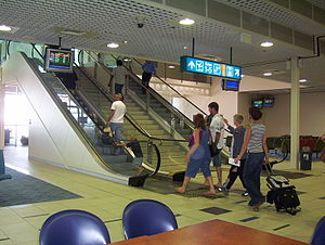 Townsville Airport - Inside the Departures/Arrivals lounge at Townsville International Airport