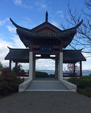 Tacoma riot of 1885 - This custom pavilion is one of the centerpieces of Chinese Reconciliation Park in Tacoma, Washington.