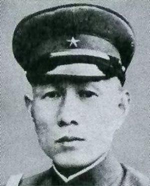 Hayao Tada - General Hayao Tada