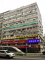 Tai Chien Construction Building 20160430.jpg