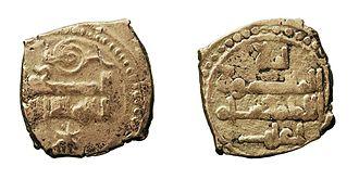 Al-Mamun of Toledo - Image: Taifa de Toledo y Valencia fracción de dinar 21907