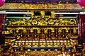 Taipeh Guandu Temple Erste Halle Innen 06.jpg