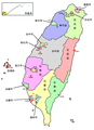 Taiwan Province (PRC) administrative map.png
