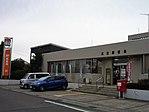 Takatomi Post office.jpg