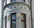 Tallin, palazzo con mascheroni 02.JPG