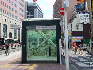 Tenjin-Minami Station Metro station in Fukuoka, Japan