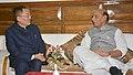The Chief Minister of Sikkim, Shri Pawan Kumar Chamling meeting the Union Home Minister, Shri Rajnath Singh, in Gangtok, Sikkim on May 19, 2017.jpg