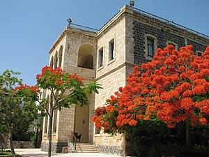 Diocese of Tiberias - Restored historic building in Tiberias