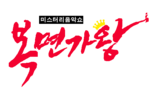The King of Mask Singer logo.png