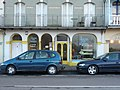 The Lobster Pot Bakery, No. 5 The Promenade, Wilder Road, Ilfracombe. - geograph.org.uk - 1278514.jpg
