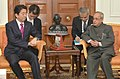The Prime Minister of Japan, Mr. Shinzo Abe calling on the President, Shri Pranab Mukherjee, at Rashtrapati Bhavan, in New Delhi on December 12, 2015 (1).jpg