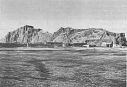 The Rock and Walled City of Van (1893)