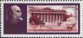 The Soviet Union 1990 CPA 6195 stamp (Vladimir Lenin. The Lenin Museum (Baku)).png