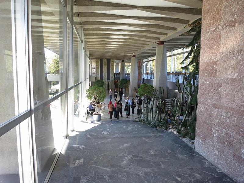 The entrance hall WHO HQ, Geneva.JPG