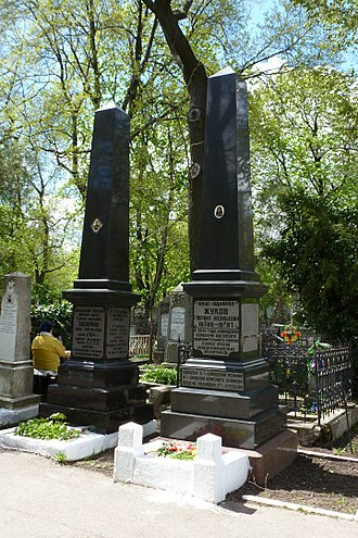 Ivan Zakharkin - The tombstones of General-Colonel Ivan Zakharkin and Vice-Admiral Gavriil Zhukov. 2nd Christian Cemetery in Odessa, Ukraine