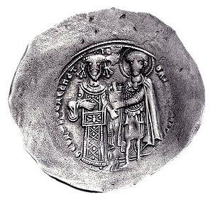 Theodore Komnenos Doukas - Image: Theodore Comnenus Ducas cropped