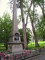 Thomas Angell monument Trondheim IMG 8671.jpg