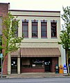 Thomas Building No 2 - Medford Oregon.jpg