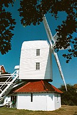 Thorpeness windmill.jpg