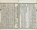 Three Hundred Tang Poems (20).jpg